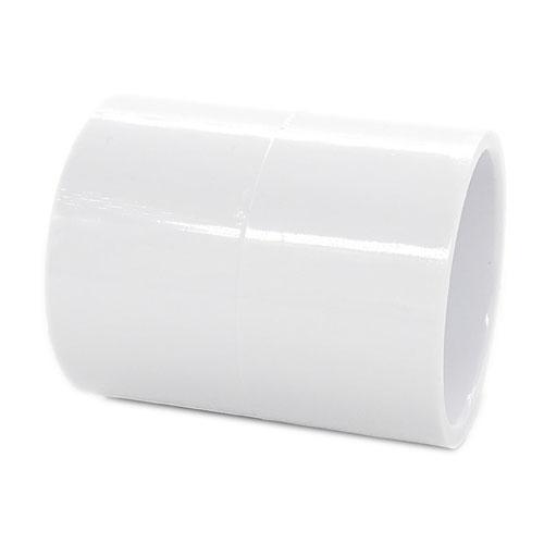 "PVC40 COUPLING 1-1/4"" SLIP"